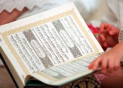 الأخلاق القرآنية...ومسيرة التغيير المجتمع